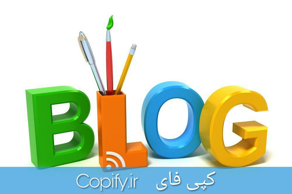 نمونه صفحه وبلاگ