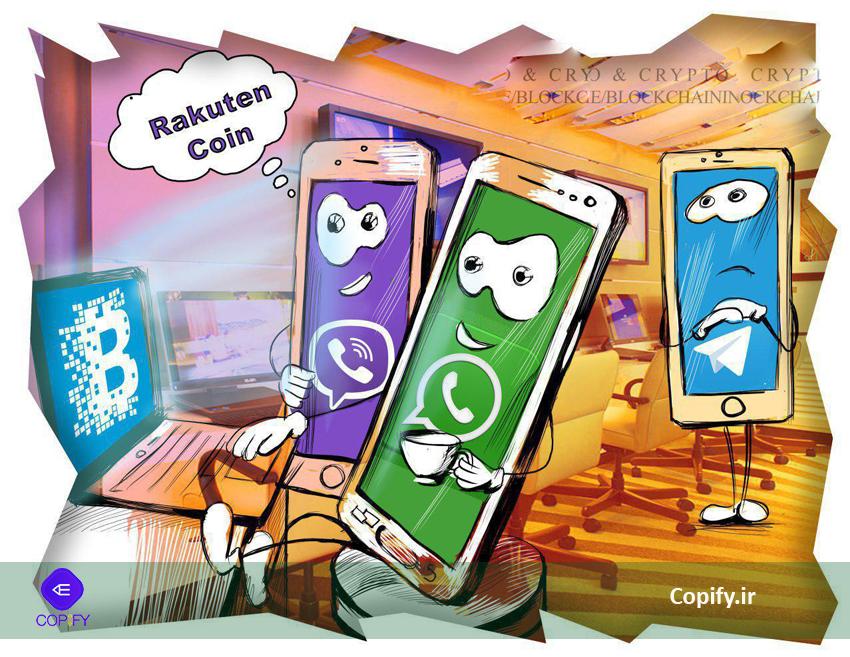 اخبار پول تلگرام