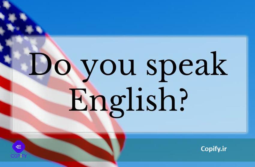 📊میزان مطالعه گرامر انگلیسی را به حداقل برسانید