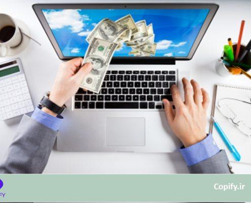 چگونه می توان از اینترنت به کسب درآمد پرداخت