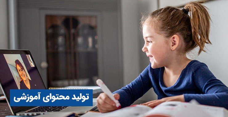 کرونای دلتا و احتمال تعطیلی مجدد مدارس در سالتحصیلی جدید!+ طراحی محتوای آموزشی