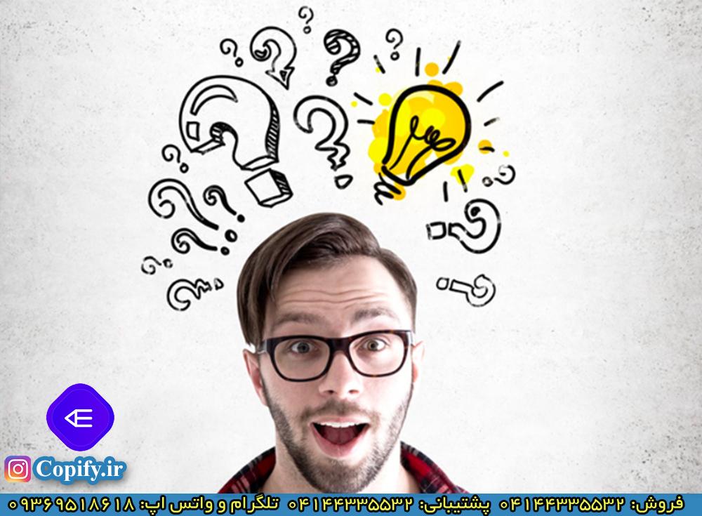 10 راه آسان برای یافتن ایدههای موضوعی برای مطالب عالی